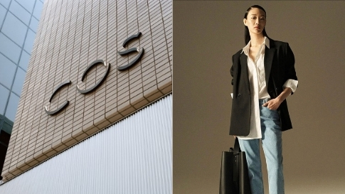 This Is Not A Drill: Cos Is Officially Coming To The Philippines And We Can't Wait To Shop!