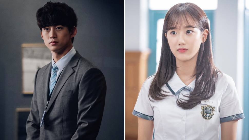 7 Upcoming K-dramas Starring Main Actors You Probably Didn't Know Are K-pop Idols
