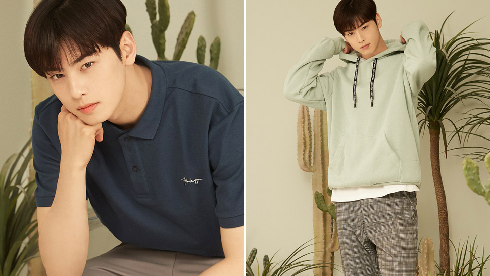 Yes, It's True! Cha Eun Woo Is The New Face Of Penshoppe