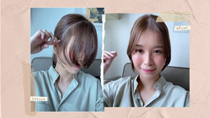 Tricia Gosingtian Just Showed Us The Best Way To Cut Our Own Bangs And We're Never Going Back