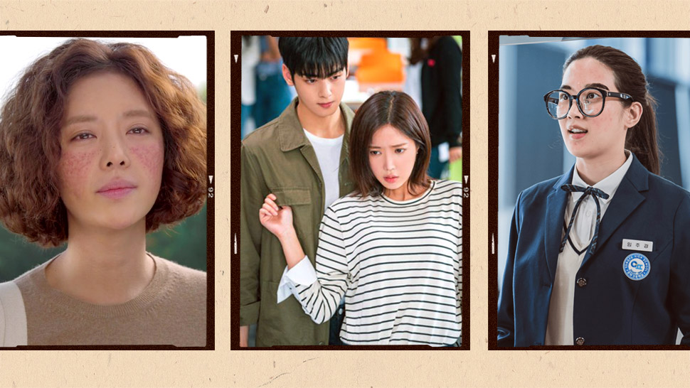 10 Must-Watch K-Dramas That Tackle Important Lessons on Beauty