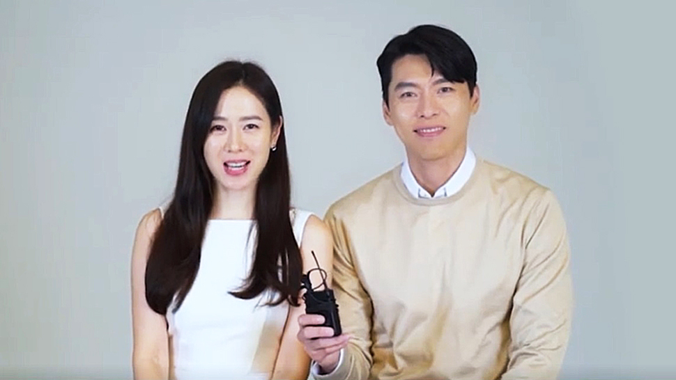 Confirmed: Son Ye Jin and Hyun Bin Are Coming to the Philippines