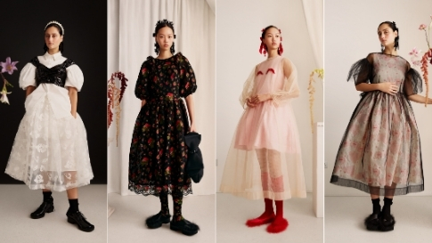 All The Pieces From H&m X Simone Rocha Collection With Philippine Prices