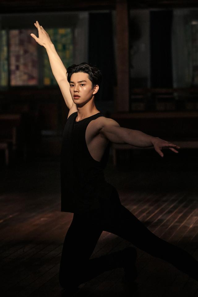 Song Kang took ballet lessons for navillera