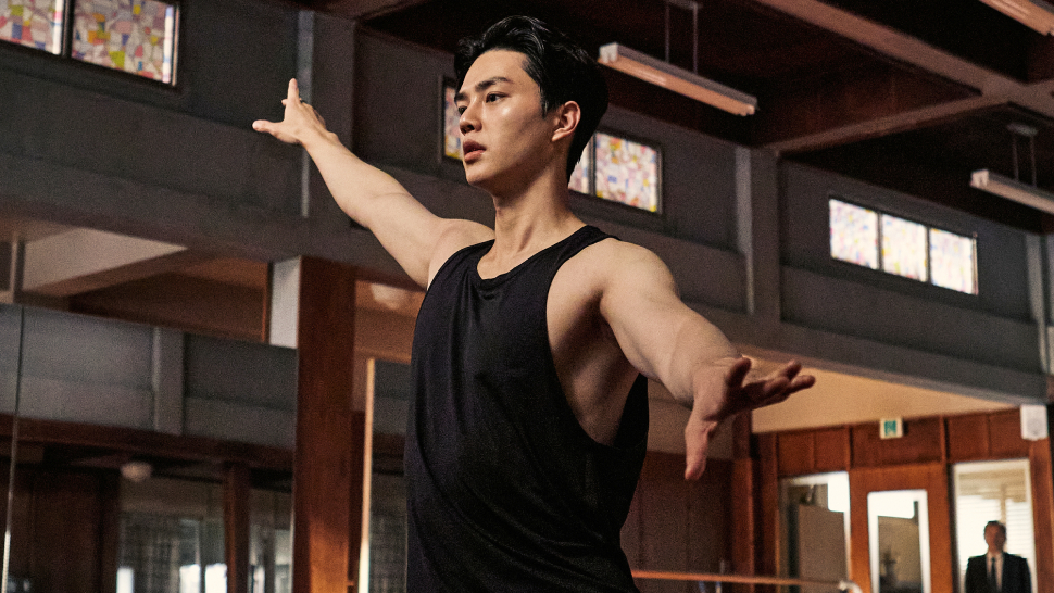 Did You Know? Song Kang Had Ballet Lessons For 6 Months To Prepare For His Role In