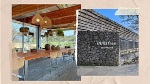 This Innisfree Cafe On Jeju Island Looks Like It Came Straight Out Of A K-drama