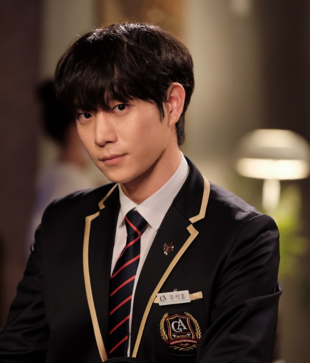 korean actors in their 20s Kim Young Dae