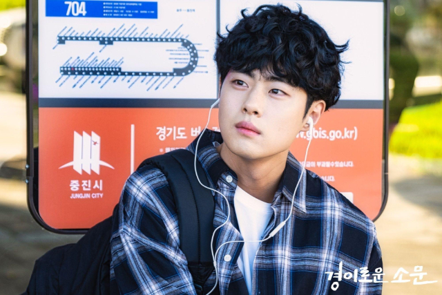 korean actors in their 20s jo byeong gyu
