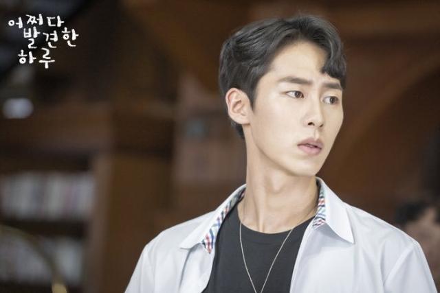 korean actors in their 20s lee jae wook