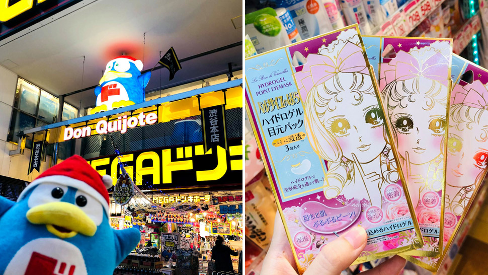 Attention, Shoppers: Don Quijote Now Ships to the Philippines!