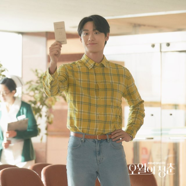 Youth of May Lee Do Hyun