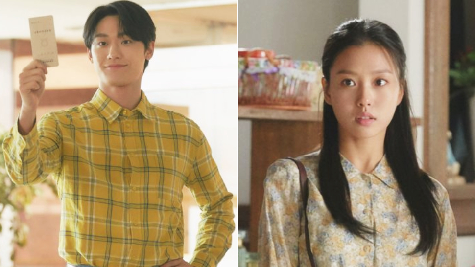 Everything You Need To Know About Lee Do Hyun's Upcoming Romance K-drama