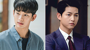Kim Soo Hyun And Song Joong Ki Are Competing For Best Actor In Baeksang Arts Awards