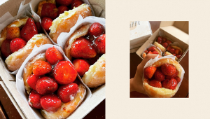 Love Strawberries? Then You Need To Try These Pillowy Doughnuts