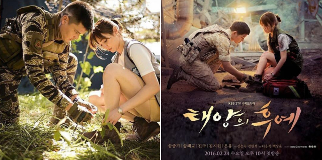 Descendants of the Sun Philippine adaptation