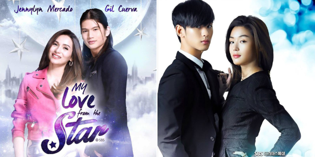 My Love from the Star Philippine adaptation