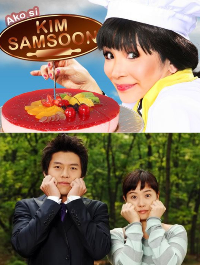 My Name is Kim Sam Soon Philippine adaptation