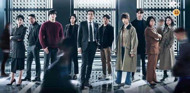 Law School K-drama