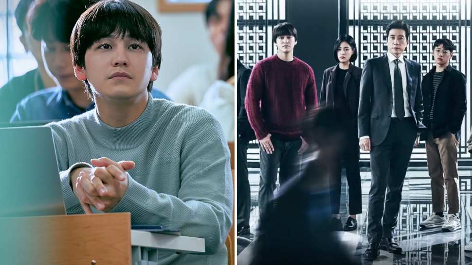 "Everything You Need To Know About Netflix's New K-drama ""law School"""