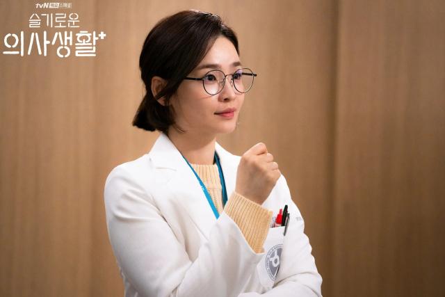 Jeon Mi Do 39