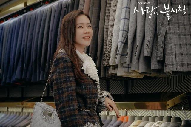 Song Ye Jin 39