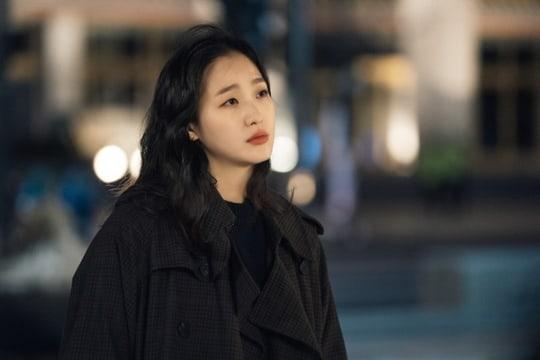Kim Go Eun The King Eternal Monarch