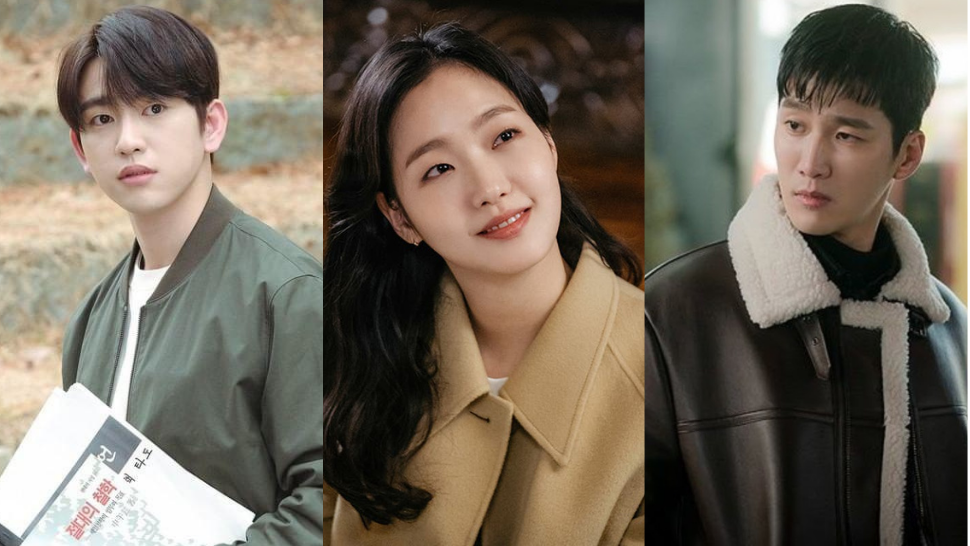 Everything You Need To Know About Kim Go Eun's Upcoming K-drama