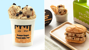 Brown Sugar Milk Tea Gelato Is Now A Thing And Here's Where To Get It