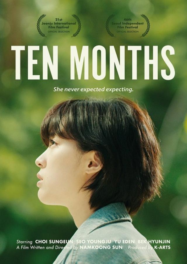 Choi Sung Eun Ten Months