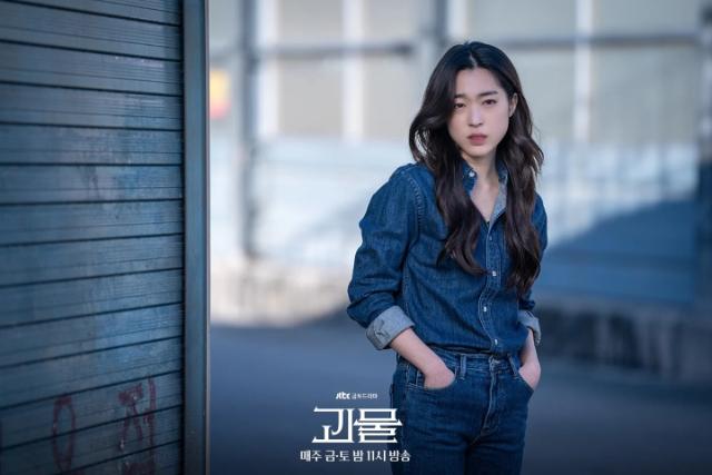 Choi Sung Eun Beyond Evil