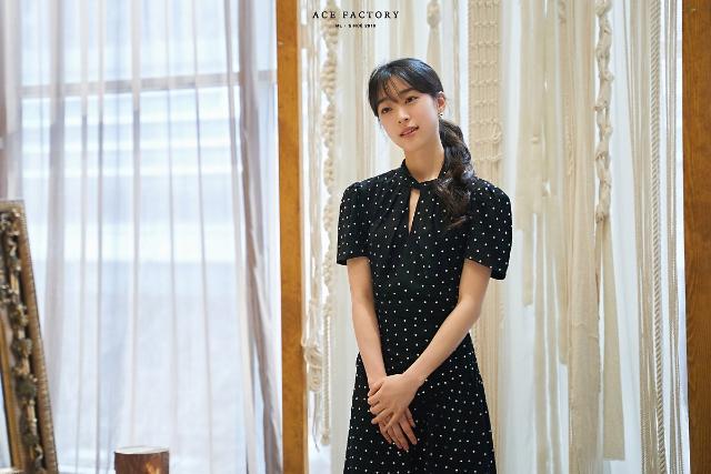 Choi Sung Eun Ace Factory
