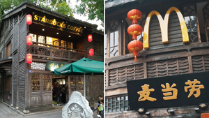 These Starbucks And Mcdonald's Stores Look Like They Came Straight Out Of A History Book