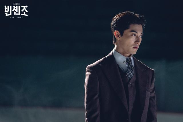 Kwak Dong Yeon Vincenzo