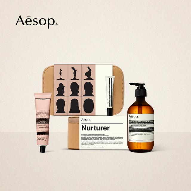 aesop gift kit