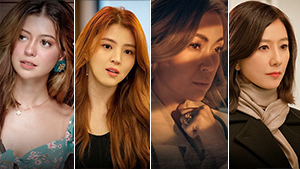Here's The Official Cast For The Filipino Adaptation Of