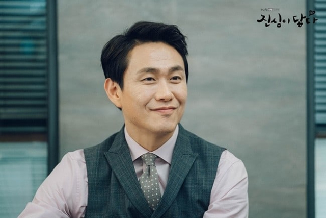 Oh Jung Se Touch Your Heart