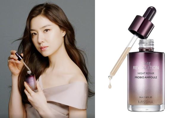 seo ji hye skin care