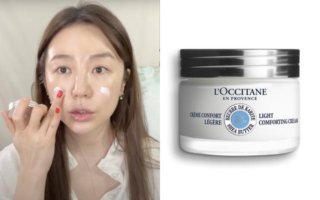 yoon eun hye skin care