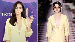 Kim So Hyun Wore The Same Yellow Dress As This Filipina Model For The Baeksang Arts Awards
