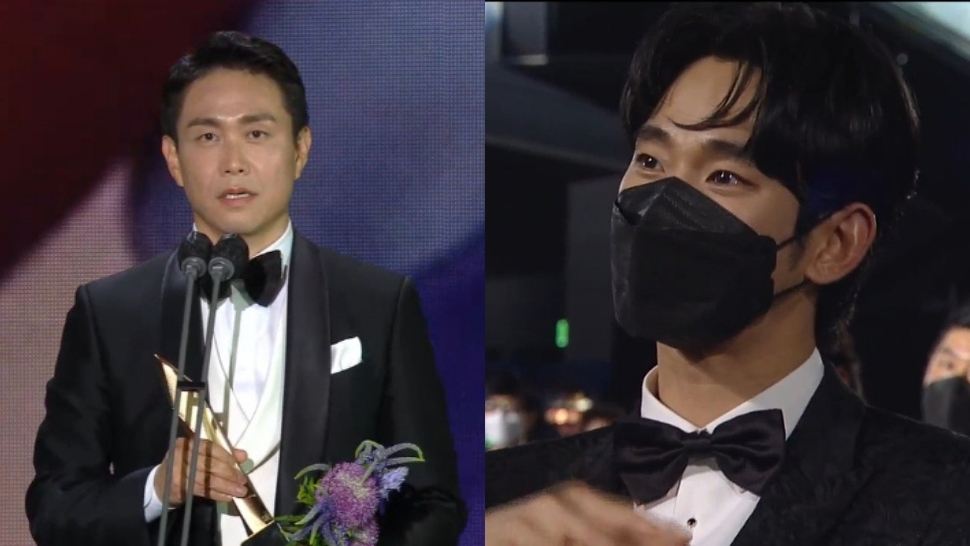 "Kim Soo Hyun Looked Super Proud of Oh Jung Se When He Won Best Supporting Actor for ""It's Okay Not to Be Okay"""