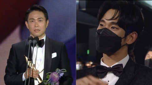 """Kim Soo Hyun Looked Super Proud Of Oh Jung Se When He Won Best Supporting Actor For """"it's Okay Not To Be Okay"""""""