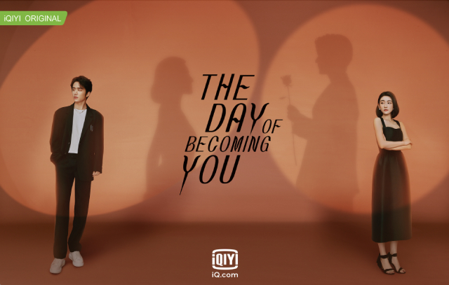 The Day of Becoming You iqiyi