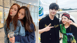 Did You Know? These Korean Celebrities Also Have Famous Siblings