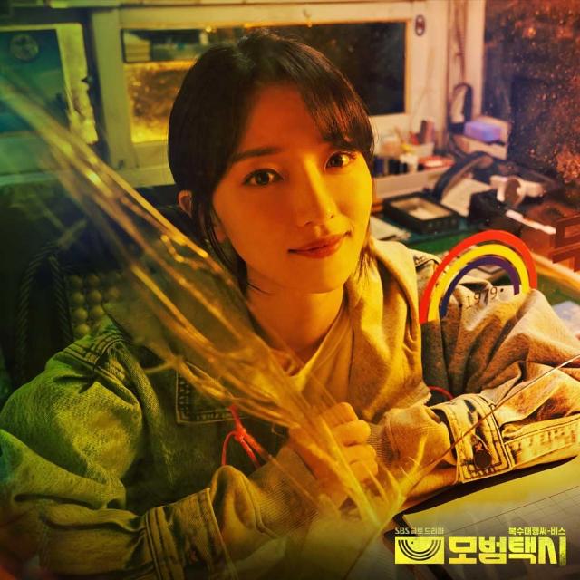 Taxi Driver Pyo Ye Jin