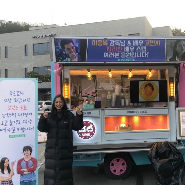 Go Min Si and Song Kang