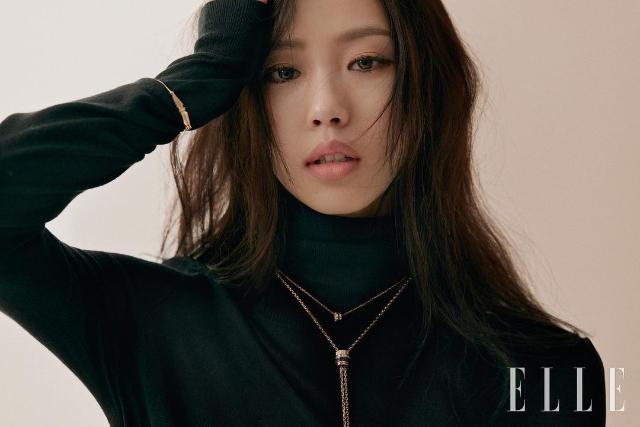 Go Min Si Elle Korea