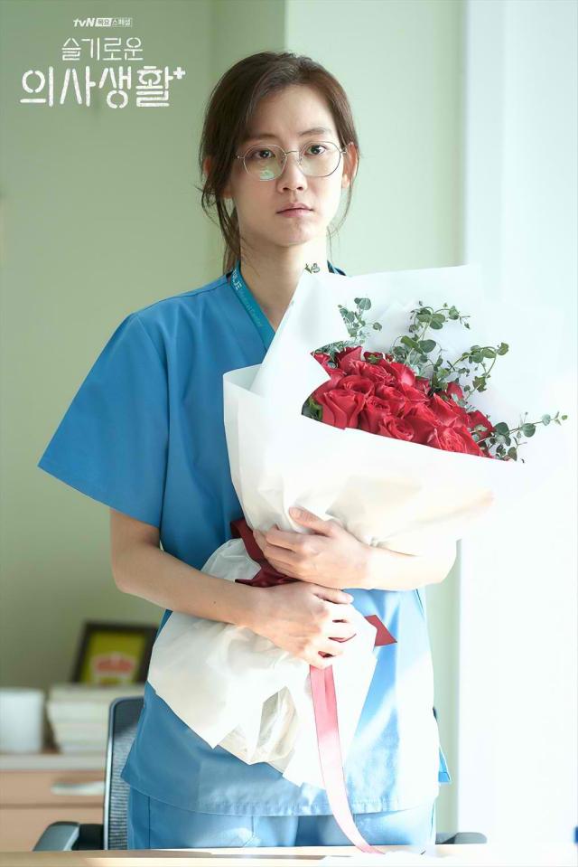 shin hyun hospital playlist