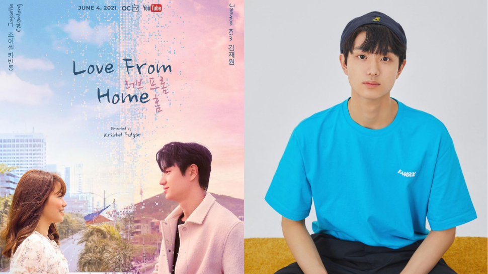 Psa: This Upcoming Local Web Drama Features A Korean Male Lead
