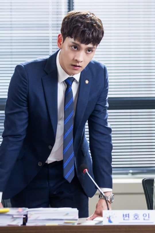 Choi Tae Joon Suspicious Partner