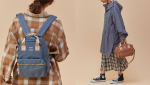 Psa: You Can Score Backpacks Up To P1245 Off At Anello's Anniversary Sale